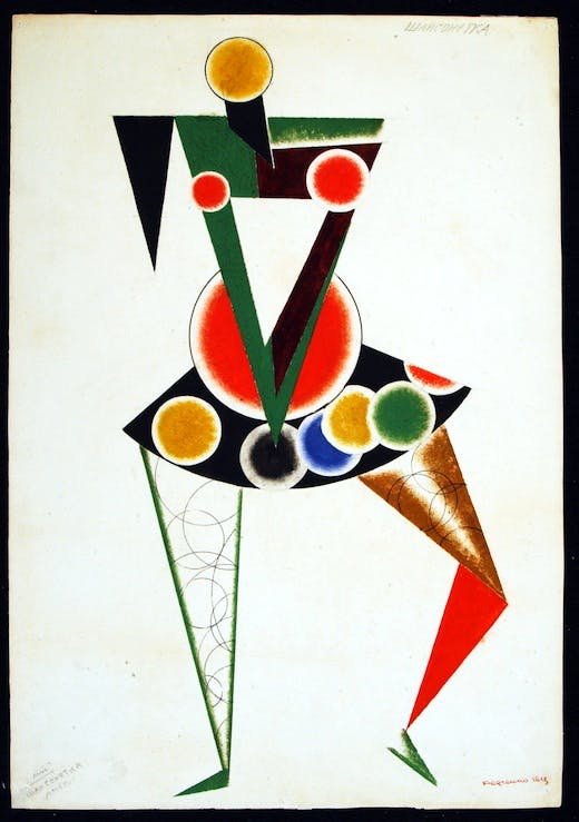 2._Alexander_Rodchenko_Costume_design_for_We_1919-1920__A._A._Bakhrushin_State_Central_Theatre_Museum