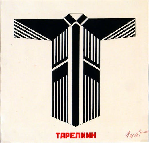 4._Varvara_Stepanova_Costume_design_for_Tarelkins_Death_1922__A._A._Bakhrushin_State_Central_Theatre_Museum