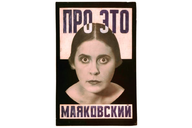 The 1923 cover design for the poem 'About This', depicting Mayakovsky's mistress Lili Brik