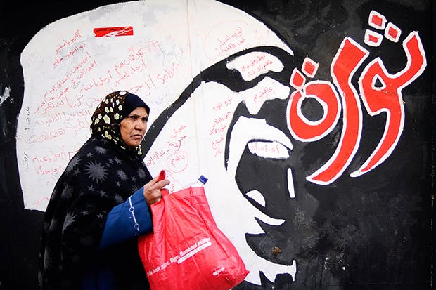 Graffiti outside the American University of Cairo reads 'Revolution' (December 2011)