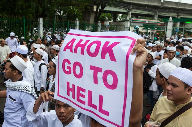 Indonesia's Hard-Line Muslims Rally Against Jakarta's Governor