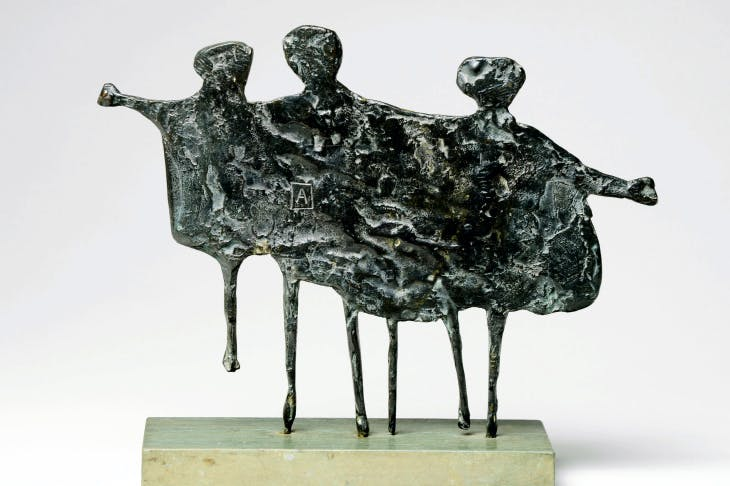 'Children Playing', 1953, by Kenneth Armitage