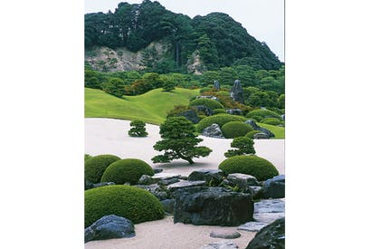 Adachi Museum Garden, Yasugi, Japan (From The Japanese Garden)
